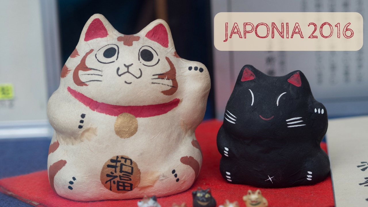 Japonia logo